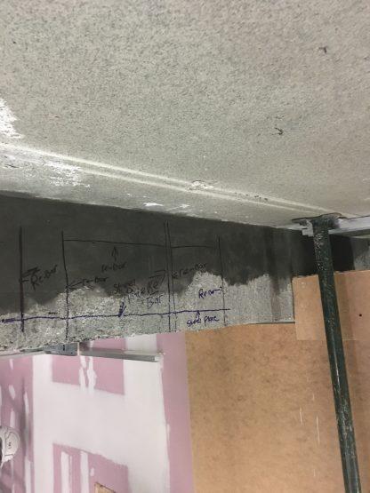 Failed Concrete Beam Repair